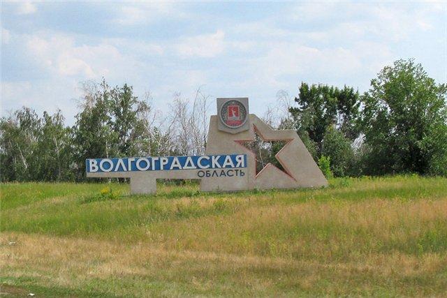 6 удивительных мест Волгоградской области