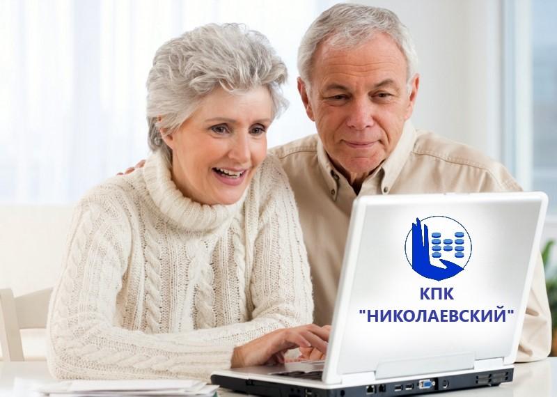 С 1 августа повышаются пенсии работавших в 2018 году пенсионеров