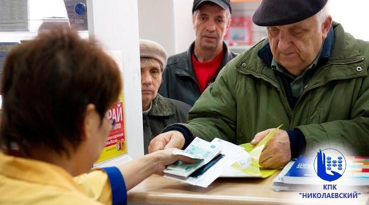 Повысилась ли пенсия в Волгограде?